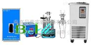多功能公转瀑气光化学反应仪
