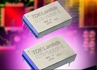 CC1R5-0505SF-E日本TDK-ALMBDA小功率电源CC3-1212DF-E