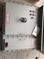 碳钢材质防爆(BT4)防腐(WF1)防爆配电箱