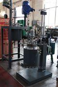 實驗室催化加氫釜,科研用氫化釜