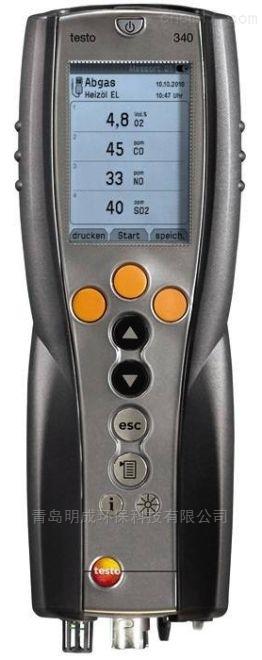 德德图 330-2LL 烟气分析仪