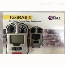 美华瑞ToxiRAE有毒气体检测仪PGM-1700
