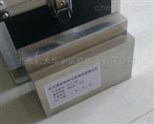 LHFL-106LHFL-106 反光膜防粘纸可剥离性能测试仪