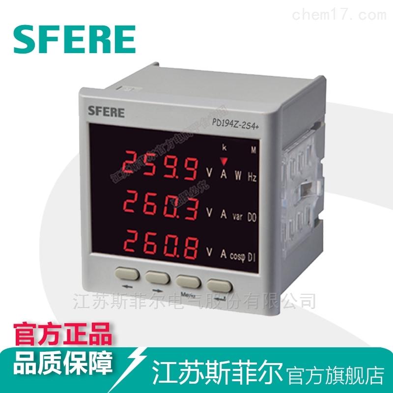 多功能数显电力仪表