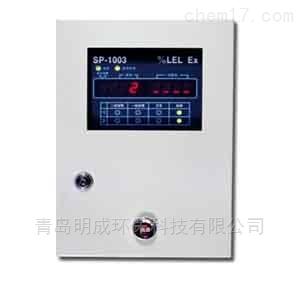美华瑞可燃气体报警控制器SP-1003Ex