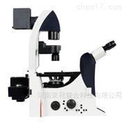 徠卡 DMI4000B半自動倒置生物顯微鏡