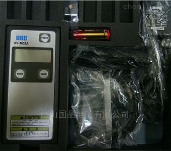 M-03A江浙滬供應日本ORC系列 M-03A能量計