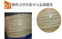 齐全油田专用芳纶盘根四氟渗碳填料盘根厂家批发