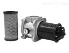 DUPLOMATIC供应FST吸油过滤器现货