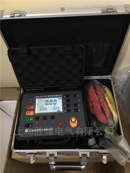 打地桩土壤电阻率测试仪