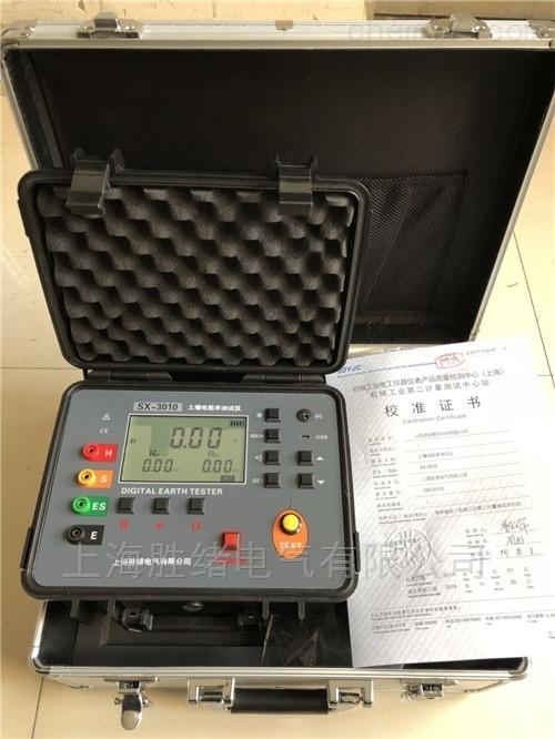 防雷检测仪接地电阻土壤电阻率测试仪