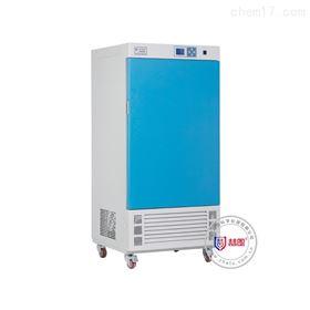 DW-300CB上海低温培养箱价格