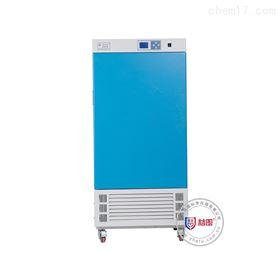DW-500CB低温培养箱多少钱