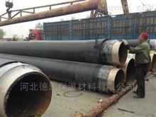 型號齊全熱力管道聚氨酯保溫管直埋敷設施工報價