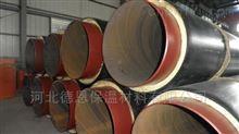 DN500预制保温管热网管道施工安装