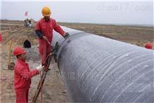 大口径预制直埋式保温管供热管道系统