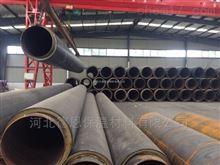 DN400热力管道架空敷设施工工艺流程