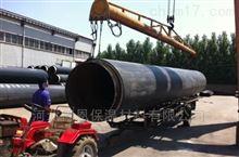 气代煤聚氨酯保温管补贴