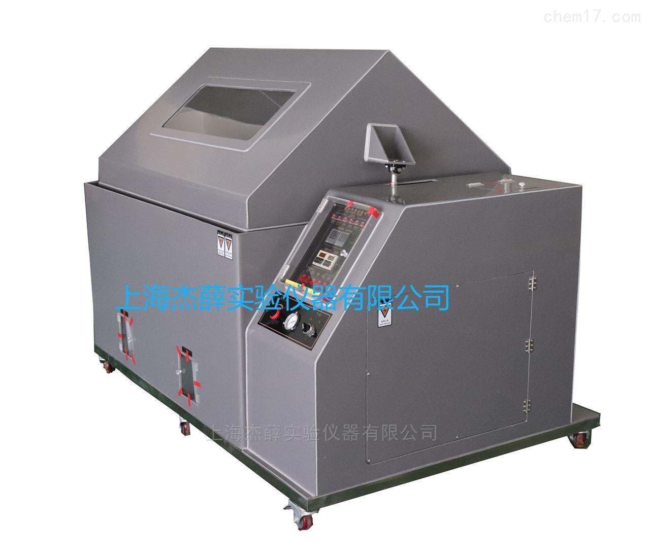 JXYW-120PVC板盐雾腐蚀试验箱