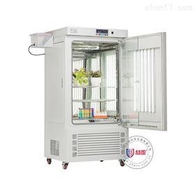 ZRQ-300人工气候培养箱