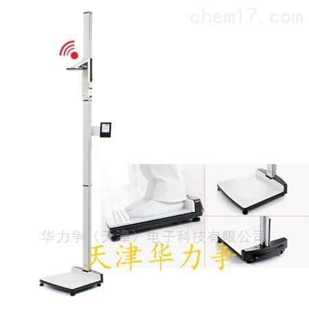 山东沧州无线智能身高体重仪
