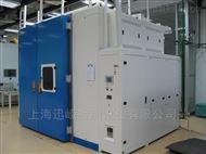 SY22-H12昆山汽车内饰件VOC测试舱厂家
