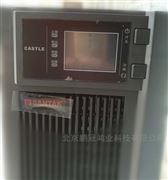 深圳山特6KS城堡系列不间断电源主机