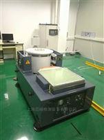 ES-25WLS3-340水冷电动振动试验台