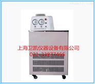 低温冷却循环水式真空泵