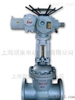 DN700矿用防爆电动闸阀