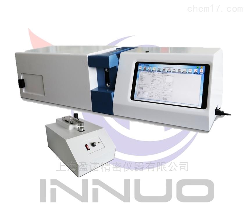 TS-D 干法激光粒度仪