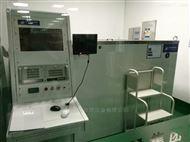 SY30-5转盘式稳态加速度试验机价格