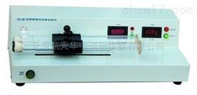 SD-2B雙筒砂當量測定儀
