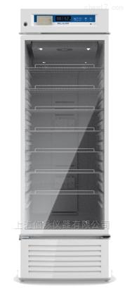 YC-395L中科美菱医用冷藏箱2-8℃药品箱