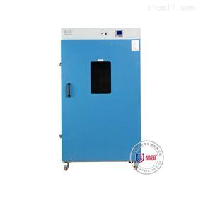 TLG-1005B立式鼓风干燥箱