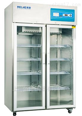中科美菱生物医疗药品冷藏箱