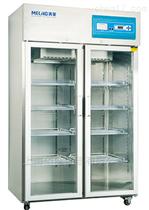 YC-968L中科美菱生物医疗药品冷藏箱