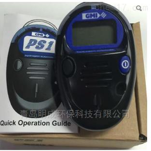 进口英GMI ps1氧气检测仪