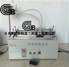 涂料洗刷性测定仪-GB/T9755-2014试验要求
