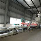 高效岩棉砂浆复合板设备生产线