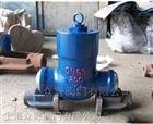 H64Y-250C/320C焊接止回阀