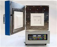 1700℃快速升溫節能箱式電爐