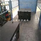 白银市2000公斤钢包砝码尺寸