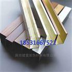 厂家直销铝方通吊顶材料Z低价格