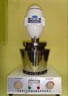 HL-II均质机