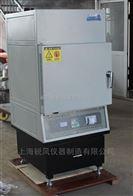 RFRS-6307沥青混合料燃烧炉
