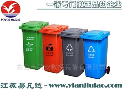 app玻璃钢垃圾箱、老虎机推车式垃圾存放箱