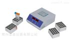 NKGD-100-4干式恒温器(高温四模块)