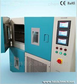 BTC-2053三箱定制高低温试验箱
