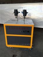SHR-650溶解法水泥水化熱測定儀恒勝偉業公路儀器